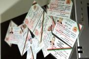 إسرافيليات: بطاقة الشرفاء..أو الأبرتايد المغربي!