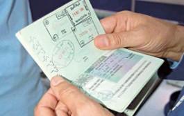 إعتقال فلسطيني بمعبر مليلية بجوزا سفر مغربي