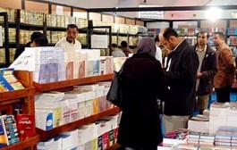 أزيد من 340 ألف زاروا بالمعرض الدولي للنشر والكتاب