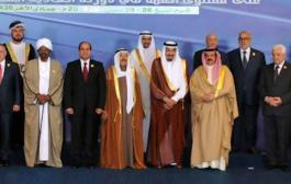 """""""قمة شرم الشيخ"""" تتعهد قولا وعملا على مواجهة التحديات التي تهدد بلدان القمة"""