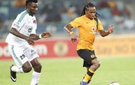 فريق نيجري شاكي الرجاء للكاف بسبب أوساغونا