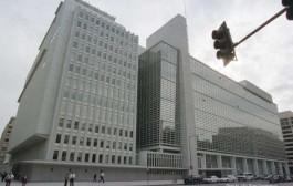 لبنك الدولي يمنح قرضا للمغرب بقيمة 130 مليون دولار
