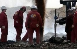 """عمليات التنقيب عن النفط ببئر""""رأس بوجدور رقم 1″: الاكتشاف ليس تجاريا وسيتم إغلاق البئر"""