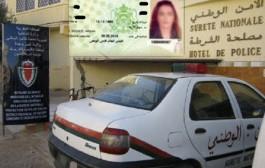 هادي هي خوك فالحرفة عدوك: أستاذة تنصب على زميلتها للحصول على قرض  بقيمة 15 مليون سنتيم