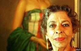 وفاة عشيقة كاسترو التي تبرعت بمالها وحليها ومنزلها لصالح الثورة