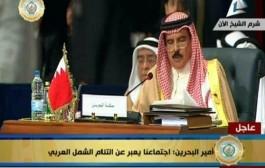 بالفيديو: ملك البحرين نسا راسو وبقا مدابز مع الشكلاط