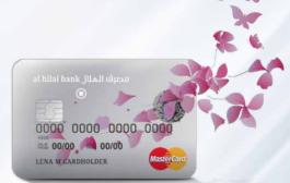 الفلوس ولات عندها ريحة: بنك اماراتي يمنح زبوناته بطاقة بنكية معطرة