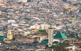 فاس تنال لقب المدينة العربية الأكثر نموا في المجال السياحي