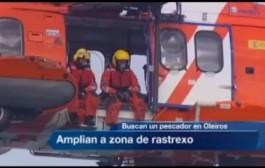 بالفيديو. السلطات الاسبانية تعثر على جثة صياد مغربي بعد بحث مكثف بالمروحيات  والزوراق