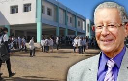 لجنة مركزية من وزارة التربية الوطنية تفتحص ملفات بنيابة التعليم في إقليم تاونات