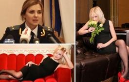 هاعلاش اوكرانيا هددات هاد البوكوصة بالحبس و التمزيق