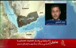 قيادي حوثي شعلها فالجزيرة وقاليهوم راه كولكوم يهود + فيديو
