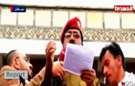 الحوثيون يرفضون وساطة مغربية لحل الازمة اليمنية بسبب مشاركة الجيش المغربي في عاصفة الحزم وضابط حوثي يهاجم المغرب + فيديو