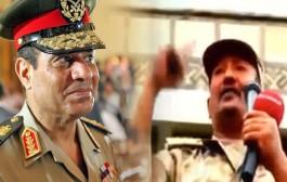 ضابط حوثي يسب المغرب ويقول للسيسي : لبارح كنتو معانا ودابا تقلبتو علينا، ونقوليك راه السعودية غير وجه من وجوه أمريكا + فيديو