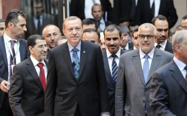هجوم مسلّح على مقر حزب العدالة والتنمية في تركيا