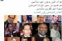ردو بالكم الارهابيون مازال ناشطين. مغاربة داعش محيحين فتويتر. ها حساباتهم وها رسائلهم =صور=
