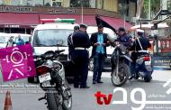 هاكيفاش ثم توقيف أزيد من 1100 بيضاوي و حجز203 سيارة في ظرف 24 ساعة =فيديو=