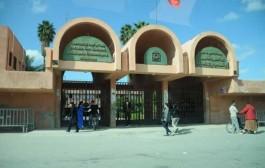 مرونة في جامعة القاضي عياض في مراكش