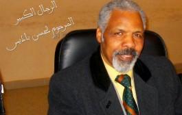 الشعر المغربي : انطلاق فعاليات مهرجان حلالة الوطني الاول للزجل بالقنيطرة