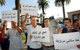 المغرب ينظم بالأمم المتحدة اجتماعا حول مستقبل مجلس حقوق الإنسان