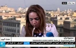 نايضة فالفايس بسباب مغربية قالو أنها باحثة فشؤون الهجرة ودارت فضيحة على فرانس 24 شوفو الفيديو تعرفو + فيديو