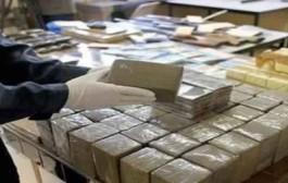 حجز طن و20 كلغ من المخدرات بمنطقة باب برد بإقليم شفشاون