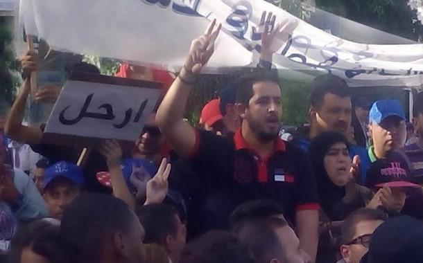 مجهولين سلخو ولد شباط فمسيرة إحتجاجية فوسط فاس