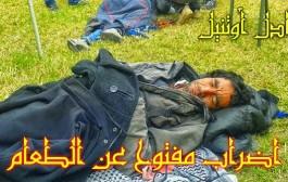جامعة محمد ابن عبد الله بفاس ترضخ لمطلب الطالب القاعدي بمناقشة الدكتوراه بعد دخوله في إضراب عن الطعام