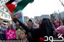 واخا ما بقاش جاي. احتجاجات بالبيضاء على الرئيس الاسرائيلي السابق بيريز