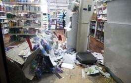 اعتقال شخصين متلبسين بسرقة صيدلية في مكناس
