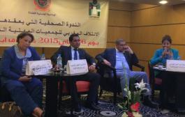 قانون المجلس الأعلى للسلطة القضائية يستنفر جمعيات القضاة المهنية