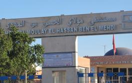 عاجل. نقل نرويجية مضربة عن الطعام إلى المستشفى بالعيون والسلطات تقرر ترحيلها