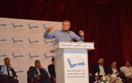 نبيل بنعبد الله: حزبي سيكون بالمرصاد لكل محاولات إفساد الحياة السياسية والتحكم في الانتخابات