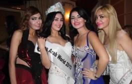 سحب لقب ملكة جمال العرب من مغربية لمخالفتها شروط المسابقة وها آش دارت