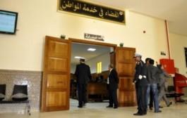هيئة المحامين بفاس تدخل على الخط في الاعتداء الذي تعرّض له نائب وكيل الملك بصفرو