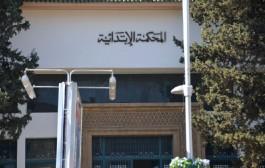 اعتقال تلاميذ بفاس بسبب استنكارهم لإعدام  مرسي وهذا ما قرره وكيل الملك في حقهم