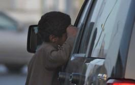 ارتفاع عدد المتهمين ضمن شبكة إجرامية تحتجز أطفال بفاس وتستغلهم في التسول