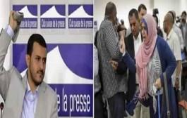 دارت لاباس بصباط ديال 50 درهم. الصحفية اليمنية التي قذفت ممثل الحوثيين بحذاءها تبيعه في مزاد علني بخمسة ملايين ريال