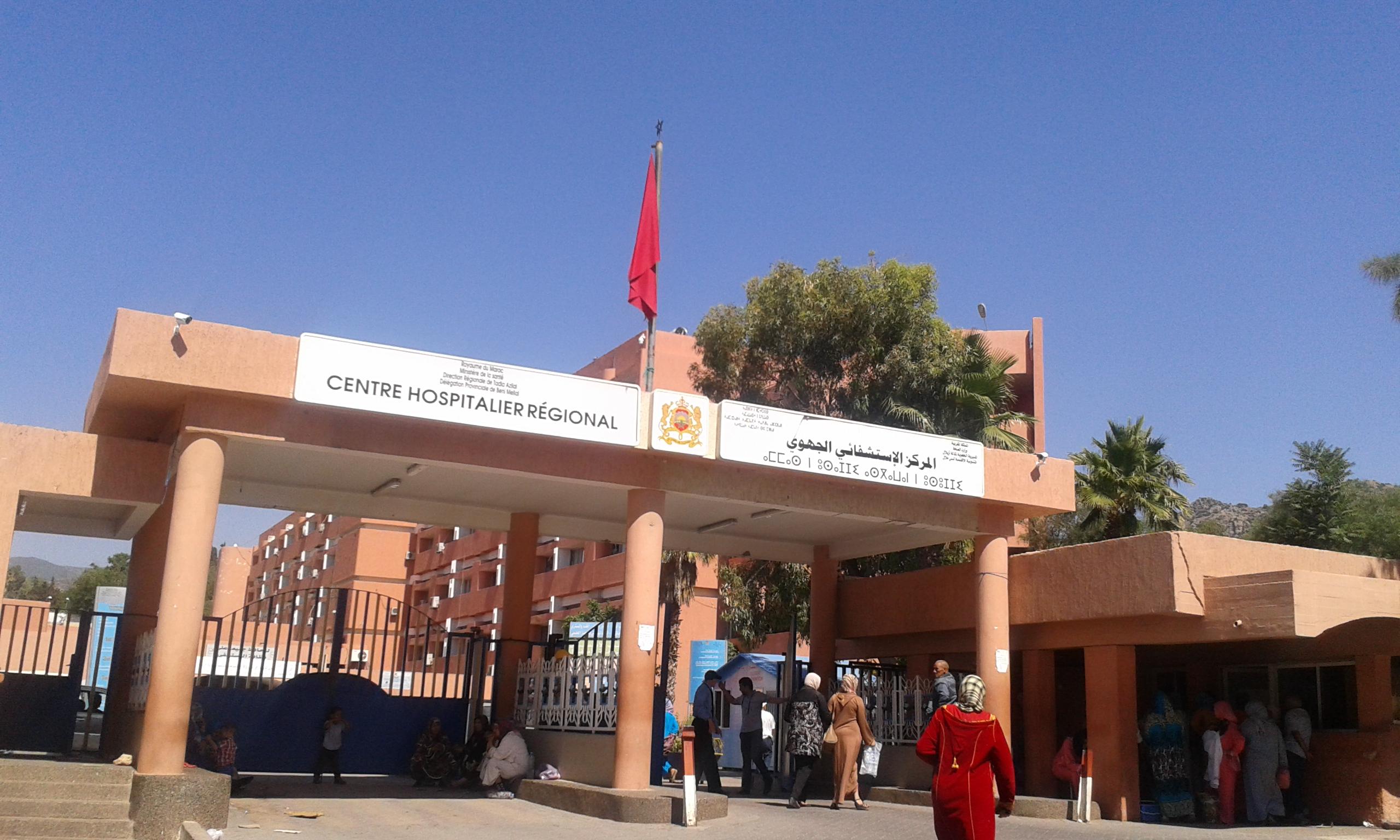  الأم عائشة ترقد في المستشفى بسبب الإضراب عن الطعام