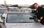 """زوج """"شفارة"""" دارو الروينة في شارع الزرقطوني قبل مرور الموكب الملكي"""