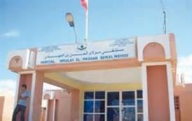 لجنة تفتيشية تحل بمستشفى بن المهدي بالعيون تزامنا مع الخطاب الملكي