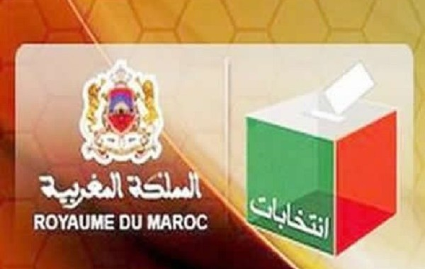 مسبقة الفرح بليلة.. مرشحة للانتخابات بدات حملة قبل الوقت وبخبار المخزن