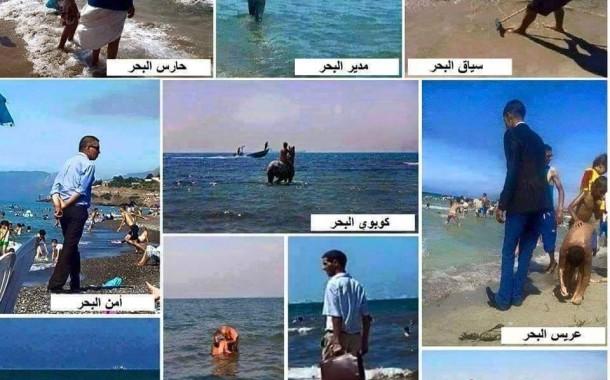 المغاربة عندهم طرائف كتقتل بالضحك مع البحر (صورة)