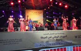 مهرجان فن العيطة بآسفي ينطلق على إيقاع التشرميل ونقل 11 مصابا للمستشفى