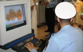 اعتقال برتغالي في مطار محمد الخامس مطلوب للسلطات القضائية السويسرية