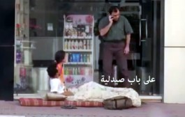 أحد ضحايا الكاميرا الخفية يصدم الجماهير شوف آش دار ونتا تعرف أن الانسانية مازال كاينة (فيديو)