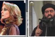 أخبار الطنز: وثائق امريكية سرية..داعش تستخدم اغاني فيروز من اجل تحريض مقاتليها على تفجير انفسهم!
