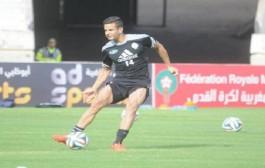 اللاعب التونسي القربي قرب يمشي من الرجاء