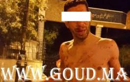 مقرقب  اقتحم مستشفى عمر الإدريسي بفاس وشرمل حارس أمن خاص + صورة المتهم