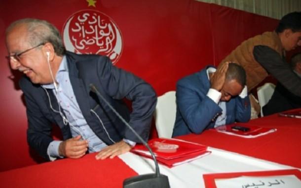 صفقة أونداما وبوبلي أندرسون سبب تأجيل صفقة الوداد